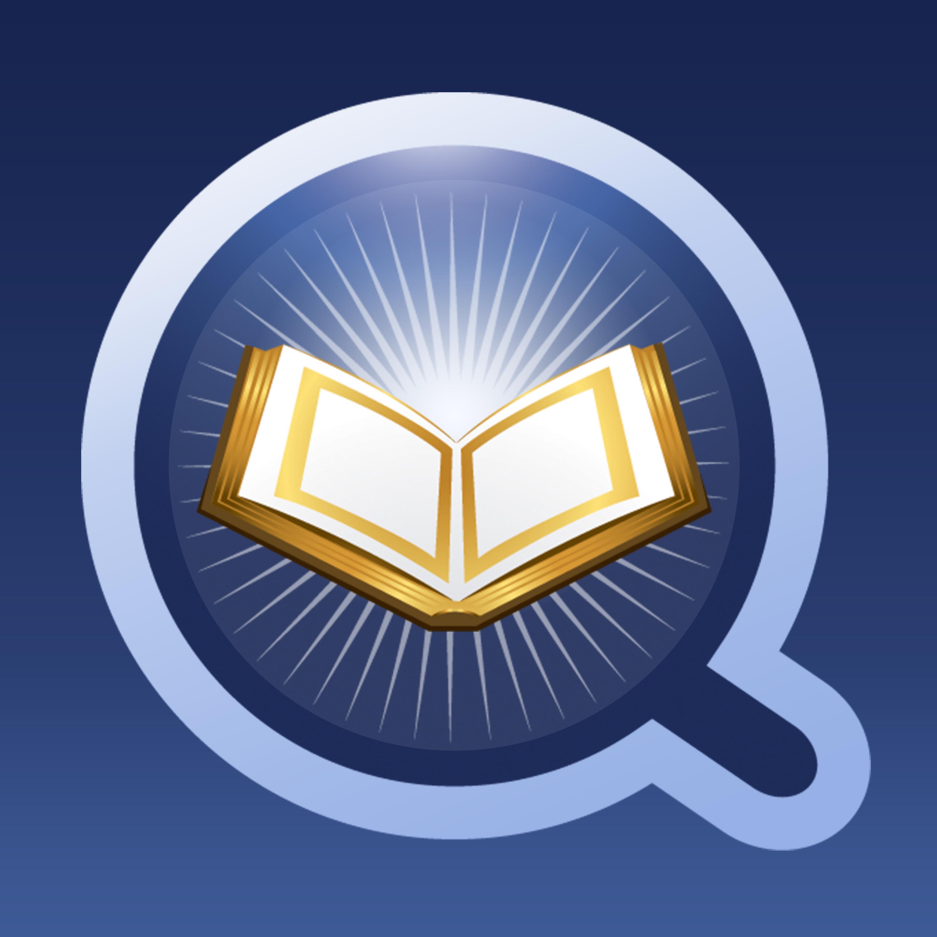 Recite & Listen Quran Online